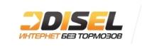 Дизель лого